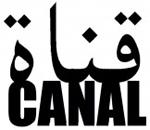 Canal Canatun